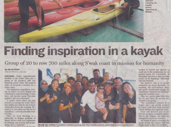 Kayak2s